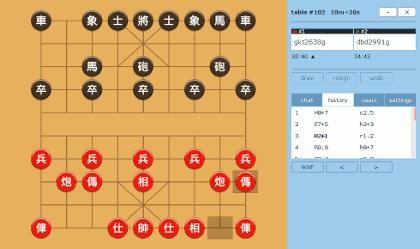 PlayOK - Play Xiangqi Online Free, Chinese Chess Online